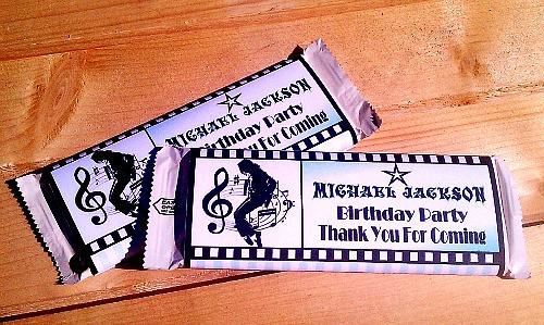 Printable Michael Jackson Party Supplies MJ Birthday Party